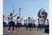 [전합니다]'독도의 날' 120주년 기념 플래시몹 공연