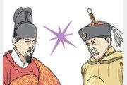 손해만 본 광해군의 거래[임용한의 전쟁史]〈132〉