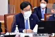 """""""조국동생 '코드판결'…납득 안된다"""" 野 법원국감 집중포화"""