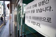 강남 학원강사 2만명 코로나 전수검사