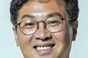 노벨상 '잔칫상' 받으려면 연구자 흔드는 풍토 바꿔야[광화문에서/김재영]
