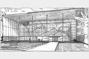 뉴욕 모마 관장을 매료시킨 도쿄 건축[이중원의 '건축 오디세이']