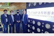 [전합니다]유엔프로젝트조달기구 STS&P 조직위-마스크산업협회 양해각서 체결