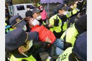 성주 사드기지 장비반입 과정 주민-경찰 충돌