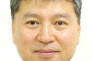 [인사]호서대 총장에 김대현 교수