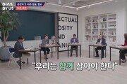 티앤씨재단, APoV 콘퍼런스 'Bias, by us' 23일 유튜브로 공개