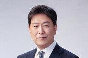 WT 그룹, 전문 반도체 유통업체  아나로그월드 인수합병