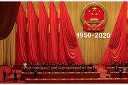 """시진핑, 트럼프 겨냥 """"일방주의-압력행사, 죽음의 길 이어질 것"""""""