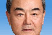 왕이 내달 한국 방문해 시진핑 방한 논의할듯