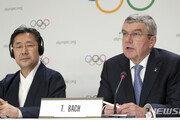 """문체부 """"바흐 IOC 위원장 방한 취소, 청와대 배석 인사 관련 불만 아냐"""""""