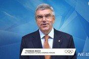 """IOC """"이건희 회장 별세에 큰 슬픔""""…본부에 조기 게양"""