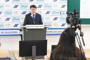 '한국반도체디스플레이기술학회 2020 온라인 추계학술대회' 개최