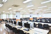 도서관, 대화식 학습공간 '자율·창의 AGORA' 열람실 구축