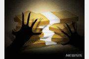 [THE 사건]가상화폐 사기 1200여 명 속여 177억 가로챈 일당, 수법 보니…
