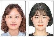 정보보호학과 학부생 참여 논문 SCIE 저널에 게재