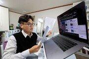 """""""단순직이라도 일하고 싶다""""…'2020 리스타트 잡페어' 온라인으로 열려"""