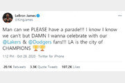 """32년 만에 다저스·레이커스 동반 우승…르브론 """"LA는 챔피언의 도시"""""""