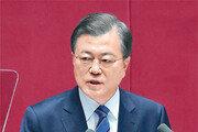 전세대책 촉구한 文대통령… 난감한 정부