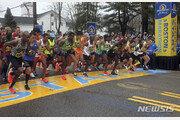 124년만의 첫 대회취소 보스턴 마라톤, 내년 4월도 연기
