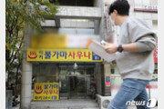 서울 코로나 최소 43명↑…서문여고 3학년도 확진