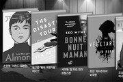 영미권 넘어 日 서도 흐름 탄 K문학… 번역가 키우면 지구촌 대세[인사이드&인사이트]