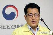 """정부 """"방역보다 전파가 빨라…'핼러윈' 클럽 등 일제 점검"""""""