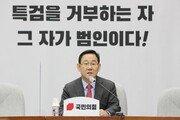 """野 """"국회에 권총 경호원? 의원 못 믿나""""…靑 """"법 규정"""""""