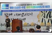 """박범계, 선거법 재판 앞둔 송재호에 """"민주당이 지킨다"""""""