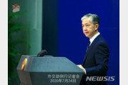 """中외교부 """"미국 체포한 중국인들, 법집행 요원 아냐"""""""