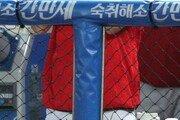"""SK 선수단 '자진 사퇴' 염경엽 감독에게 """"고맙고 죄송하다"""""""