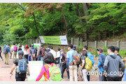 동국제약 마데카솔, '국립공원 산행안전 지도' 배포… 온라인 신청 시 무료 배송