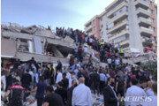 규모 7.0 강진 터키 서부 강타…4명 사망 120명 부상