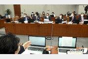 """""""박원순 집무실서 신체접촉"""" 김정재 주장에 """"사자명예훼손"""" 고성에 삿대질"""