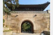 '하늘 정부종합청사'가 자리한 서울 은평구[안영배의 도시와 풍수]