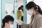 강남·목동 초등학교가 가장 위험? 어쩌다 한 반 40명 '콩나물 교실'