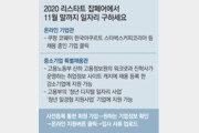 """""""부담 없이 다양한 질문… 온라인 잡페어 굿!"""""""