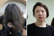 '前남편 살해' 고유정 무기징역 확정…의붓아들 사건은 무죄