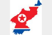 예비 북한 연구자가 우리 사회에 드리는 말씀 [우아한 청년 발언대]