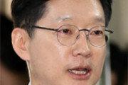 '댓글 조작' 김경수, 항소심도 징역2년