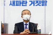 """'안철수 창당론'에 권은희 """"국민의힘 의원들과 공감대 형성해 갈것"""""""