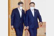 문재인 정부 장관들의 무책임한 '책임 선언'[문병기 기자의 청와대 풍향계]