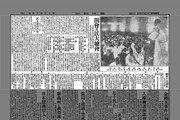 [동아플래시100]한 끼에 한 숟가락씩 쌀 모아 민족대학 세우려 몸부림