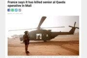 프랑스, 말리서 알카에다 연계 고위 지도자 사살