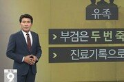 """KBS 앵커 사퇴 후폭풍, """"좌표 찍는 인사 횡포에 치욕감"""" 목소리 나와"""