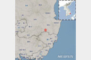 """경북 경주 남남서쪽 규모 2.1 지진…""""피해 없을 것"""""""