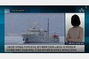"""'연평도 피격사건' 공무원 부인의 절규 """"월북자라는 죄명 만들어…"""""""