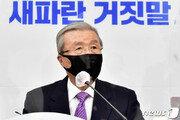 """안철수 '공수처법 공동투쟁'…김종인 """"귀담아듣지 않아"""" 또 핀잔"""