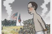 전쟁은 어떻게 시작됐나[임용한의 전쟁史]〈137〉