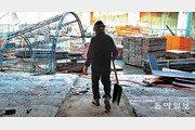 21년 휴지공장 끝내 폐업… 삶도 휴지처럼 구겨졌다