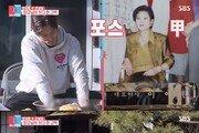 '동상이몽2' 오지호, '한 달 수입' 묻는 CEO 장모에 부동산까지 공개